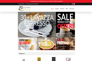 Κατασκευή E-shop coffee-pulse.gr